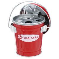 渡辺金属工業 日本製蓋付き灰皿 OHR/0.5 0.35Lサイズ レッド 3個セット OHR/0.5_3P(直送品)