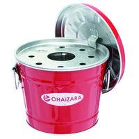 渡辺金属工業 日本製蓋付き灰皿 OHR/1Lサイズ レッド 3個セット OHR/1L_3P(直送品)