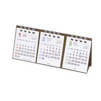 エムプラン 【2022年版】ベーシック プチプチ卓上3ヶ月カレンダー 203620-01 1セット(2冊)(直送品)