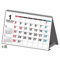 高橋書店 【2022年版】エコカレンダー卓上 A7 E171 1セット(2冊)(直送品)