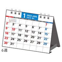 高橋書店 【2022年版】エコカレンダー卓上 A7 E172 1セット(2冊)(直送品)