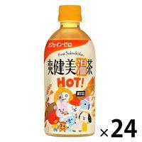 コカ・コーラ 爽健美温茶 加温 440ml 1箱(24本入)