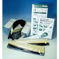 石崎資材 ポーチトイレ 20回分セット POTS-20B 1セット(10個入)(取寄品)