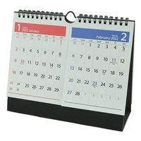 新日本カレンダー 2022年壁掛け・卓上カレンダー 2ヶ月セパレート文字 NK-542 1冊