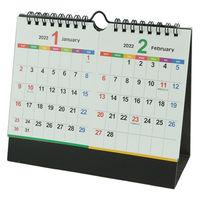 新日本カレンダー 2022年カラーラインメモ・セパレートNK-532 1冊