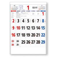 新日本カレンダー 2022年壁掛けカレンダー B3NK-180 1冊