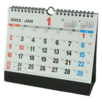 新日本カレンダー 2022年卓上カレンダー ジャンボ文字 NK-543 1冊