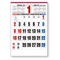 新日本カレンダー 2022年壁掛けカレンダー ジャンボ3色文字 B2NK-191 1冊