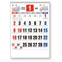 新日本カレンダー 2022年御暦 壁掛けカレンダー NK-186 1冊