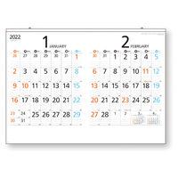 新日本カレンダー 2022年2ヶ月スケジュールメモ(ヨコ型)NK-433 1冊
