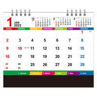 新日本カレンダー 2022年卓上カレンダー カラーインデックス B6 NK-516 5冊