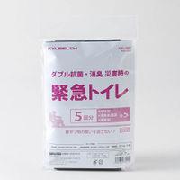 ダブル抗菌・消臭 災害時の緊急トイレ5回分 KBO-2805 1セット(5回分)(直送品)