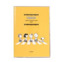クツワ 2022年 家族手帳 B6サイズ薄型 スヌーピー(SNOOPY)日曜始まり 626SQA 1冊(直送品)
