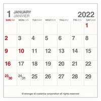 2022年 卓上カレンダー CDサイズ エトランジェ・ディ・コスタリカ