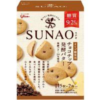 江崎グリコ SUNAO<チョコチップ&発酵バター> 4901005584235 31GX2P×10個(直送品)