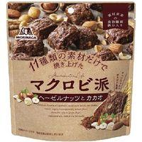 森永製菓 マクロビ派 ヘーゼルナッツとカカオ 4902888247620 100G×5個(直送品)