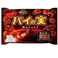 ロッテ チョコを味わうパイの実シェアパック<深みショコラ> 4903333277766 133G×18個(直送品)