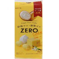 ロッテ ゼロ シュガーフリーケーキ<発酵バター×バニラ> 4903333221981 8コ×10個(直送品)