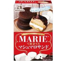森永製菓 マリーで仕立てたマシュマロサンド 4902888246036 8コ×40個(直送品)