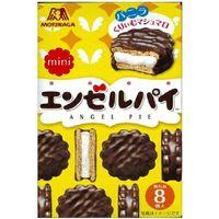 森永製菓 ミニエンゼルパイ バニラ 4902888218620 8コ×15個(直送品)