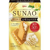 江崎グリコ SUNAO<クリームサンド>レモン&バニラ 4901005584228 6マイ×14個(直送品)