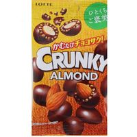 ロッテ クランキーアーモンドチョコレートプチパック 4903333250264 45G×20個(直送品)