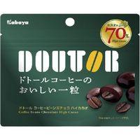 ドトールコーヒービーンズチョコハイカカオ 4901550372561 35G×16個 カバヤ食品(直送品)
