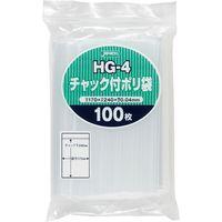 ジャパックス チャック袋付ポリ袋 HG-4 100枚 透明 厚み0.04mm HG-4 1冊(100枚)