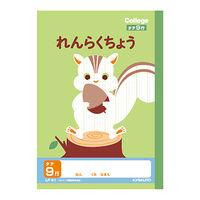 日本ノート A5カレッジアニマル学習帳 れんらくノート9行 LP81 1冊