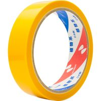 ニチバン セロテープ(R)着色 24mm幅 黄 4302-24 1巻