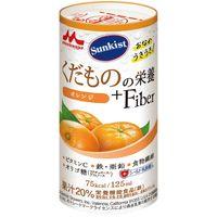 クリニコ Sunkistくだものの栄養+Fiber(オレンジ) 0652982 1本