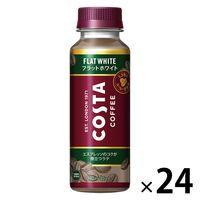 コカ・コーラ コスタ ラテ エスプレッソ 270ml 1箱(24本入)