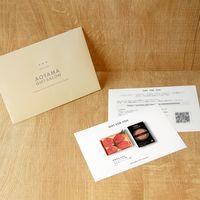 【宮崎県産 有田牛 モモステーキ&ハンバーグセット】用ギフトカード D0-ACS9009-card(直送品)