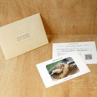 AoyamaLab 【青森シャモロック 和の焼肉セットA (1〜2人前)】用ギフトカード D0-GLF9001-card(直送品)