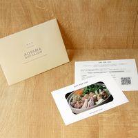 AoyamaLab 【青森シャモロック 地鶏鍋セット (4人前)】用ギフトカード D0-GLF9003-card(直送品)