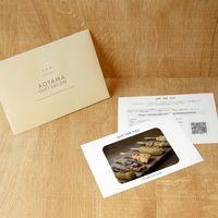 AoyamaLab 【青森シャモロック 焼き鳥セット】用ギフトカード D0-GLF9004-card 1式(封筒、ギフトカード、商品写真、説明ガイド)(直送品)