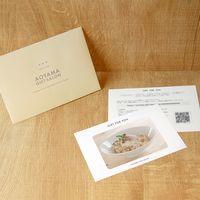 AoyamaLab 【「めで鯛めし」ギフト(鯛 約600g・米4号・スープ付)】用ギフトカード D0-ITS9001-card(直送品)