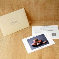 【山形の極み 無塩せきハム・ソーセージ 6種】 用ギフトカード D0-RNB9917-card(直送品)