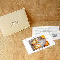 AoyamaLab 【日本の極み 果汁たっぷり飲むゼリー】用ギフトカード D0-RNB9928-card(直送品)