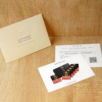 【吉田ハム 飛騨牛ビーフカレーセット(6食)】用ギフトカード D0-YDH9001-card(直送品)
