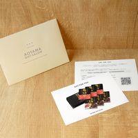 【吉田ハム 飛騨牛カレー・シチューセット(各3食)】用ギフトカード D0-YDH9002-card(直送品)