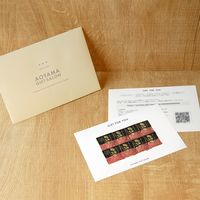 AoyamaLab 【吉田ハム 飛騨牛ハンバーグ (8個)】用ギフトカード D0-YDH9007-card(直送品)