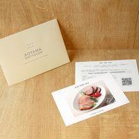 AoyamaLab 【伊賀上野の里 詰合せ】用ギフトカード D2-ADR9050-card 1式(封筒、ギフトカード、商品写真、説明ガイド)(直送品)