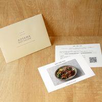 AoyamaLab 【越前のホルモン屋 4種盛りセット】用ギフトカード D2-ADR9054-card(直送品)