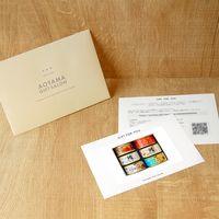 AoyamaLab 【水産缶詰バラエティセットB】用ギフトカード D2-ADR9086-card 1式(封筒、ギフトカード、商品写真、説明ガイド)(直送品)