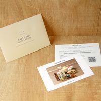 AoyamaLab 【きとうむら 調味料セット】用ギフトカード D2-ADR9089-card 1式(封筒、ギフトカード、商品写真、説明ガイド)(直送品)