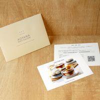 AoyamaLab 【北海道シロマルカフェ 白玉スイーツセット】用ギフトカード D2-ADR9093-card(直送品)