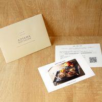 AoyamaLab 【ホシフルーツ 星のアイスクリームタルト】用ギフトカード D2-ADR9104-card(直送品)