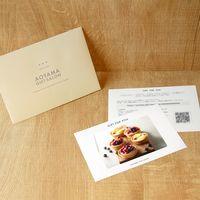 【ホシフルーツ バター香る贅沢フルーツタルト 6個】用ギフトカード D2-ADR9107-card(直送品)
