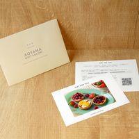 【ホシフルーツ バター香る贅沢フルーツタルト 8個】用ギフトカード D2-ADR9108-card(直送品)